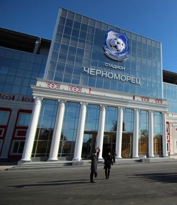 odesa_stadion